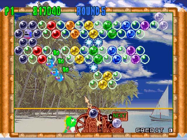 274-Bust_a_Move_2_Arcade_Edition_(U)-2